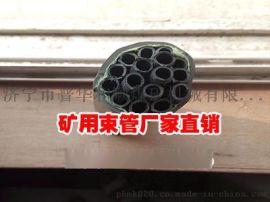 矿用PE束管PE-ZKW8*6,束管滤水器