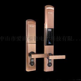 EFUD 天地杆智能电子锁 加盟  指纹门锁代理