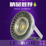 LED防爆燈質保三年廠家直銷