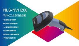 广州宏山 新大陆NVH200工业级二维高密扫描器