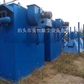 河北单机除尘器DCM型脉冲布袋除尘器厂家实恒除尘