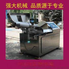 大型商用斩拌机 zb-125不锈钢斩拌机