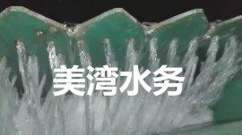 生物磁高效水体净化设备