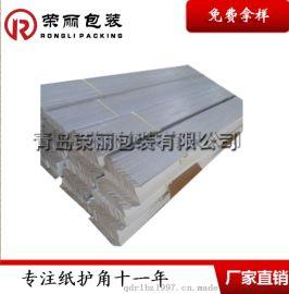 供应L型牛皮包装纸 规格齐全品质优