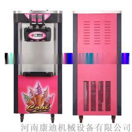 郑州全自动商用冰淇淋机器多少钱一台