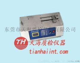 天海TH8054A卧式拉力机