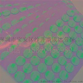 3M1600 灰色泡沫胶带无痕双面胶海报相框画框泡棉胶布 20MM圆形
