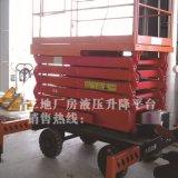 鋼結構廠房維護起重平臺 0.5t*8m高空作業幫手