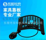 沙發座椅電競椅腰部調節器