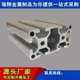 工業鋁型材廠家歐標輕型鋁型材鋁合金型材製品價格從優