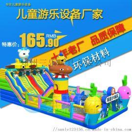 河北沧州儿童充气蹦床受欢迎的样式