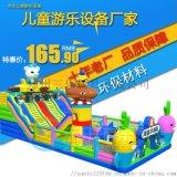 河北滄州兒童充氣蹦牀受歡迎的樣式