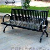 铁艺户外公园椅不锈钢长椅户外休闲椅不锈钢户外长椅