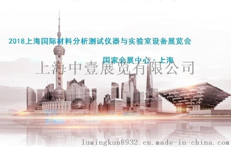 2018上海国际印刷电子与智能包装产业展暨高峰论坛