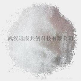 月桂酸143-07-7现货供应厂家直销