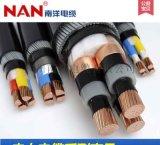 广州南洋电缆ZC-YJV-4*70+1*35电缆