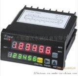 厂家供应TOSO智能计米器DSZ-8M612-N