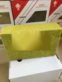 吸音棉 樱花岩棉 隔墙填充材料
