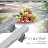 LED橱柜灯条 0.3米4瓦DC24V超市货柜灯