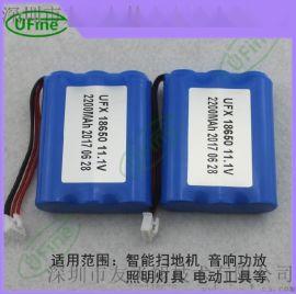 厂家定制18650 11.1v  12V 2200mAh  电池组
