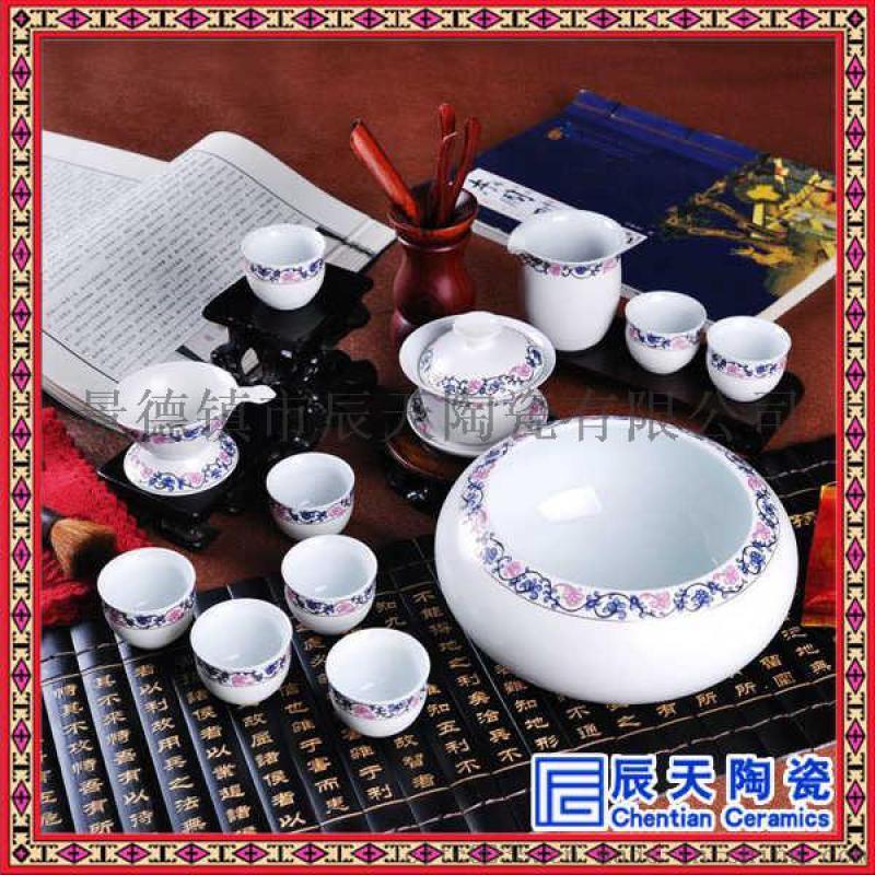 天然白玉茶具套装    雪花釉功夫茶具