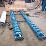 高扬程不锈钢深井泵  工程用深井电泵