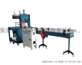 热收缩机塑封切收缩膜包装机全自动热缩膜套膜机