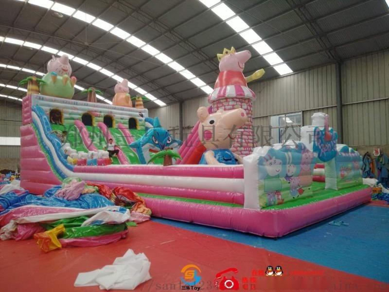湖南湘潭小猪佩奇儿童充气蹦床游乐场好设备
