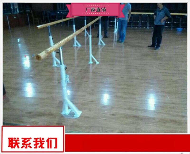 壓腿杆售後保證 教室舞蹈把杆批發