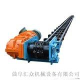 長距離爬坡輸送機通用刮板機裝車機知名 高爐灰輸送刮板機