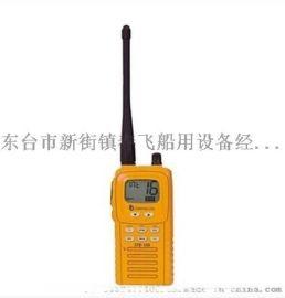 韩国三荣船用STV-160双向无线电话厂家