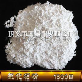 春景高纯超细氧化铝粉 高温煅烧氧化铝粉