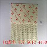 透明矽膠腳墊、南京減震透明膠墊、白色透明膠墊