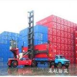 新区海运容城集装箱海运安新海运物流