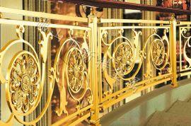 铝艺雕花护栏 铝合金楼梯护栏 杭州铝K金