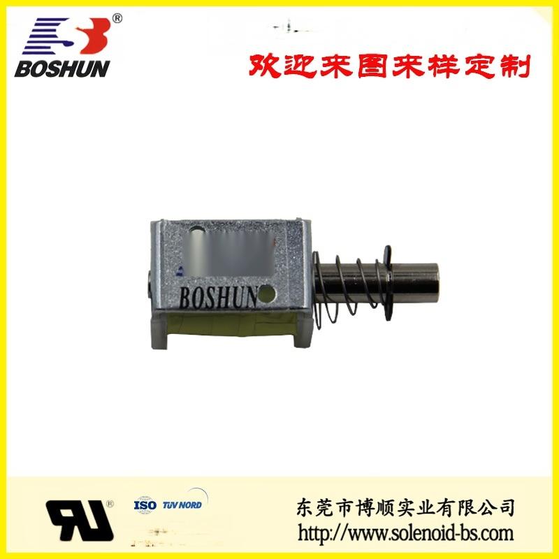 储物柜电磁锁推拉式 BS-0624L-05