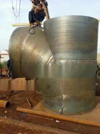 鶴崗無縫變徑三通 來圖制作焊制三通 三通廠家直銷