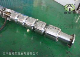 耐腐蚀的抽水机|QHB双相钢海水电泵|大扬程海水泵