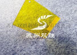 韩国双面防静电有机玻璃亚克力板