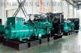 800kw发电机组丨玉柴发电机组