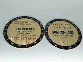 厂家专业定做金属标牌不锈钢铭牌定做新款徽标定制质量保证