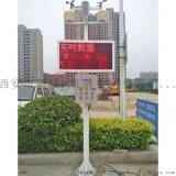 西安空气质量检测仪13659259282