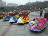 安徽亳州廣場碰碰車賺錢小技巧