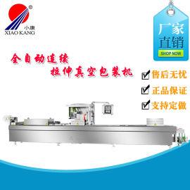 供应拉伸膜包装机,花生米全自动连续拉伸真空包装机