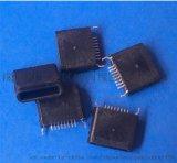 夹板/苹果5 6母座iPhone苹果全塑夹板0.6插座 插板式 转接头用