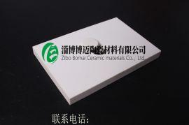 耐磨氧化铝陶瓷衬板在电厂及水泥厂的具体应用