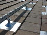 晨科太阳能 CK-AR系列沥青瓦光伏支架