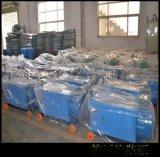 遼寧大連電動擠壓注漿泵鐵路擠壓注漿泵工程擠壓注漿泵