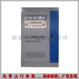 供应200千瓦三相大功率全自动稳压器