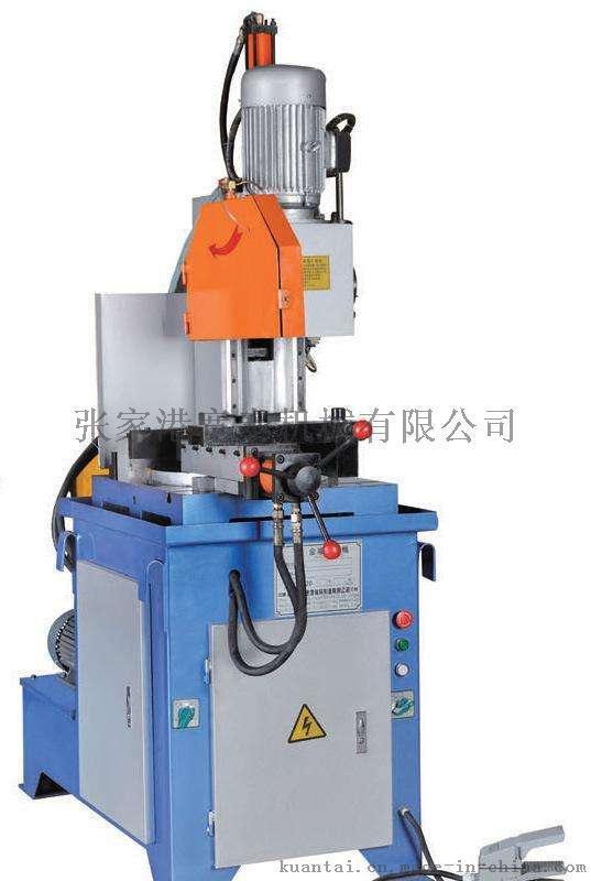 供應液壓切管機設計製造銷售一體